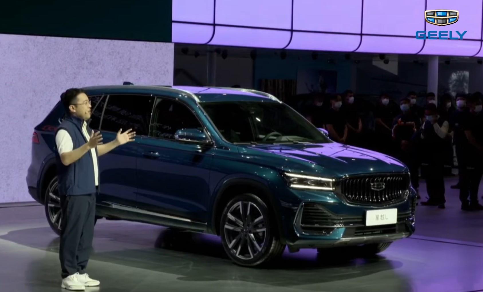 Geely привезет в Россию новый полноприводный паркетник KX11