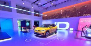 Прогуляться на виртуальной выставке по ссылке предлагает Volkswagen