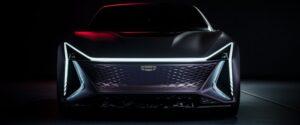 Geely показал новый концепт автомобиля Vision Starburst с подсветкой арок