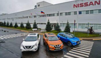 Завод Nissan объявил каникулы в России с 26 июля