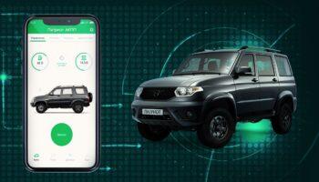 Сервис УАЗ Connect стал доступен для частных владельцев автомобилей УАЗ за 12,99 тысячи рублей