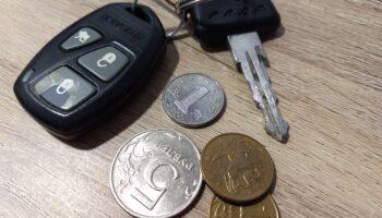 В РФ внесен законопроект о повышении цены автомобиля для «налога на роскошь» до 4 млн рублей
