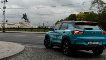 В Петербурге продажи абсолютно нового кроссовера Chevrolet Trailblazer 2021 года