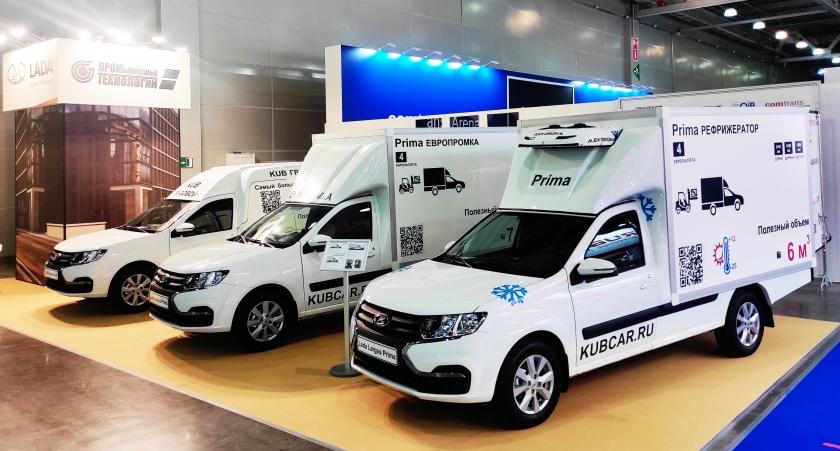 АВТОВАЗ представил на выставке Comtrans-2021 три новые версии модели LADA Largus