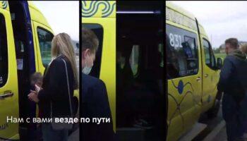 В Москве с 1 октября в тестовом режиме заработал первый в РФ сервис гибких перевозок «По пути»