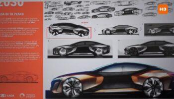 АВТОВАЗ работает над секретным проектом автомобиля LADA