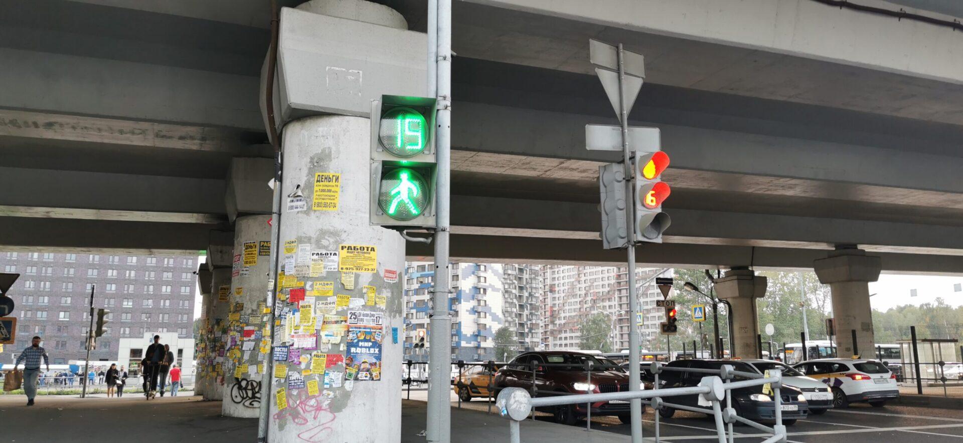 В Мосгордуме Шапошников предложил ввести новые дорожные знаки для электросамокатов
