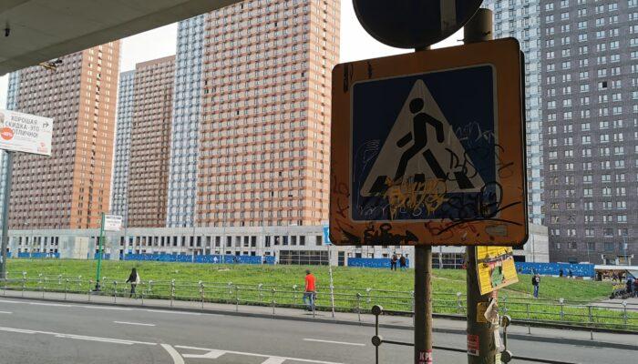 В Москве на трех улицах поднимают скоростной лимит выше 60 км/ч с 27 октября 2021 года